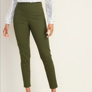 Old Navy High-Waisted Super Skinny Ankle Pants